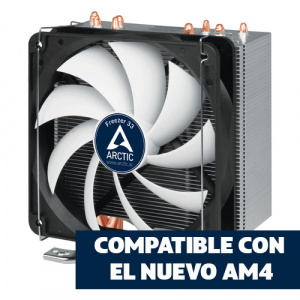 VENTILADOR CPU ARCTIC FREEZER 33 AM4/2011-V3 1