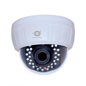 CAMARA CCTV DOMO CONCEPTRONIC 1080P 1